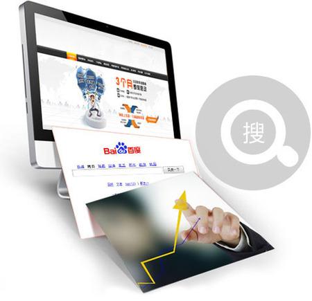 西安网络公司推广系统