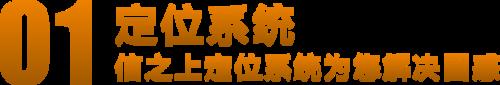 西安网站建设定位系统